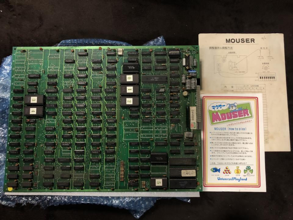 MOUSER (Japan) by UPL