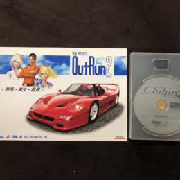 OutRun 2 (Japan) by SEGA