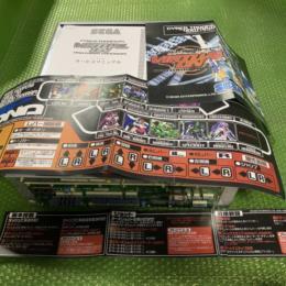 VIRTUAL ON: ORATORIO TANGRAM Version 5.2B (Japan) by SEGA