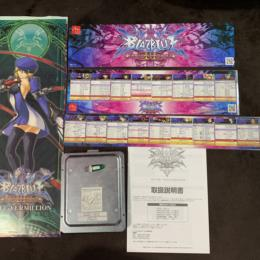 BLAZBLUE: CONTINUUM SHIFT II (Asia) by ARC SYSTEM WORKS