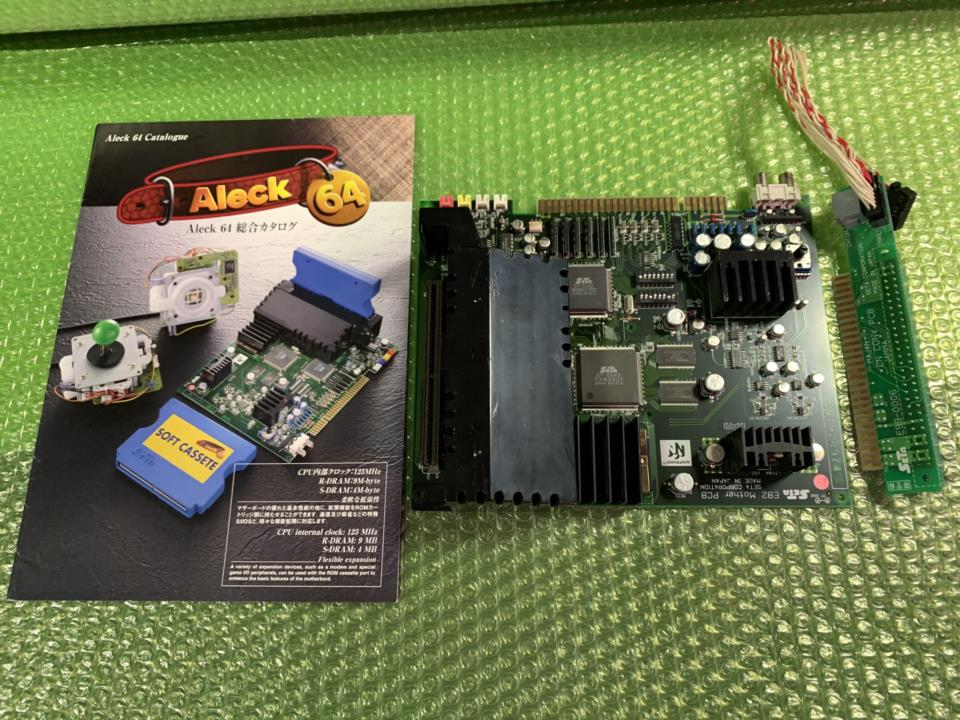 Aleck 64 (Japan) + Mahjong PCB by SETA