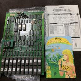 Mahjong Banana Dream (Japan) by Nichibutsu