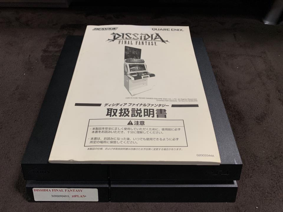 DISSIDIA FINAL FANTASY (Japan) by Team NINJA
