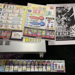 More! VS Puzzle Balls (Japan) by KONAMI