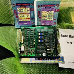 Lode Runner (Japan) by irem