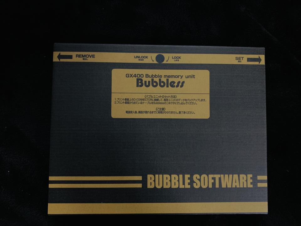 Bubbless (Japan) by ?