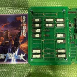 METAL BLACK Media Review Version (Japan) by TAITO