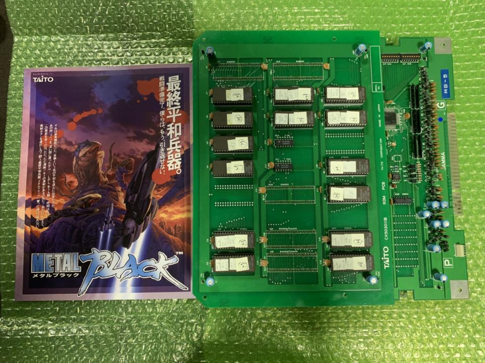 METAL BLACK GAMEST Review Version (Japan) by TAITO