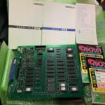 QUESTER (Japan) by namco