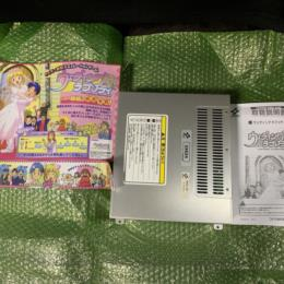 Wedding Rhapsody (Japan) by KONAMI
