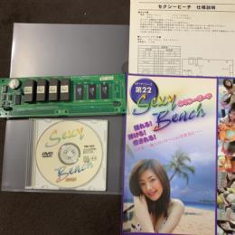 E-Touch Mahjong Series #22: Sexy Beach (Japan) by Seibu Kaihatsu