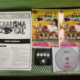 X Rate DVD Series #9: CHARISMA GIRL (Japan) by Nichibutsu