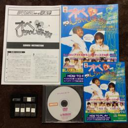 X Rate DVD Series #8: Gonna Operate on You (Japan) by Nichibutsu