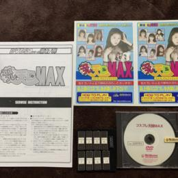 DVD21 Series #17: Cosplay Heaven MAX (Japan) by Nichibutsu