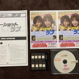 Next Generation DVD Series #20: Two Shot Love (Japan) by Nichibutsu