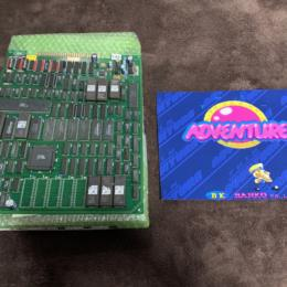 TWIN ADVENTURE (EU) by BARKO
