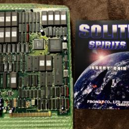 SOLITE SPIRITS (Korea) by TEAM MUHAHA