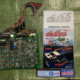 HELIFIRE (Japan) by Nintendo