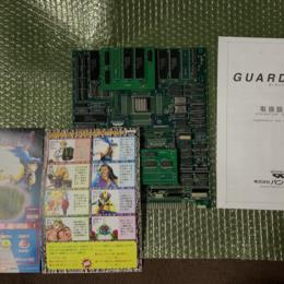 DENJIN MAKAI II: GUARDIANS (Japan) by winkysoft