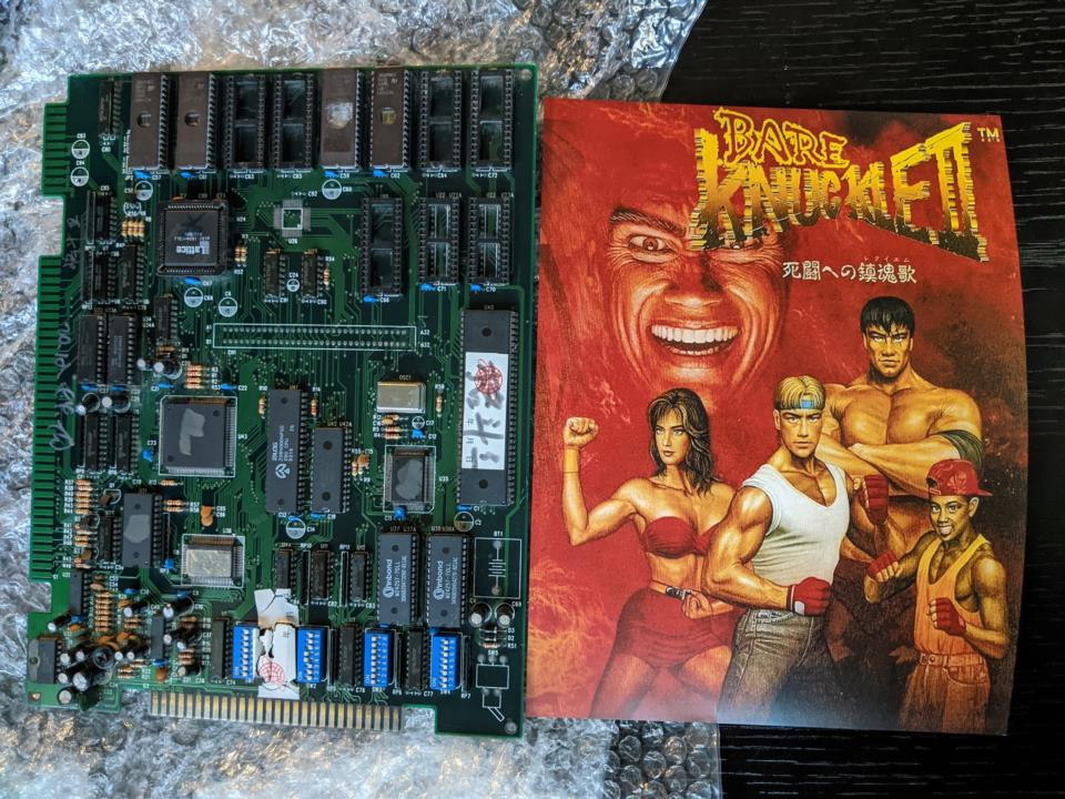 BARE KNUCKLE II (China) by SEGA