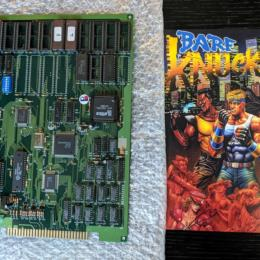 BARE KNUCKLE (China) by SEGA