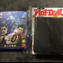 Like a Dragon 0 DX Pack (Japan) by Ryu ga Gotoku Studio