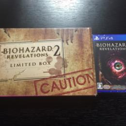 BIOHAZARD REVELATIONS 2 LIMITED BOX (Japan) by CAPCOM
