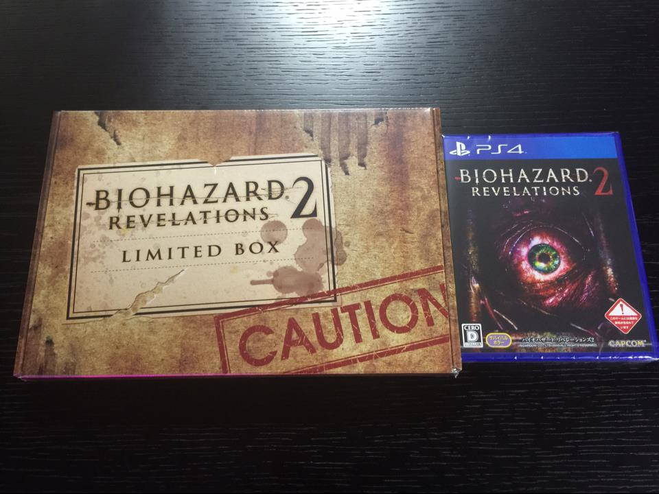 BIOHAZARD REVELATIONS 2 LIMITED BOX (Japan) by CAPCOM