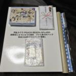 Senran Kagura: PEACH BEACH SPLASH Super Limited New New 5th Anniversary Famitsu DX Pack (Japan) by TAMSOFT