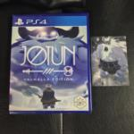 JOTUN VALHALLA EDITION (US) by THUNDERLOTUS