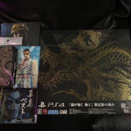 Like a Dragon KIWAMI 2 Famitsu DX Pack (Japan) by Ryu Ga Gotoku Studio