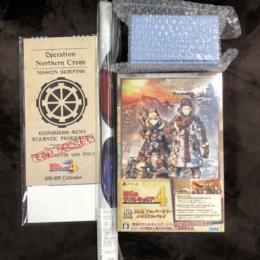 Valkyria 4 10TH ANNIVERSARY Memorials Pack DX Pack (Japan) by SEGA