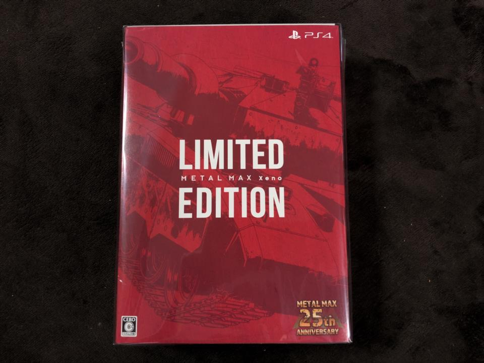 METAL MAX Xeno LIMITED EDITION (Japan) by Cattle Call