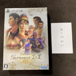 Shenmue I & II Limited Edition (Japan) by SEGA/d3t