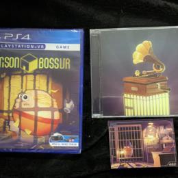 PRISON BOSS VR SOUNDTRACK BUNDLE (US) by TREBUCHET