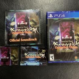 Damascus Gear: Operation Osaka HD Edition SOUNDTRACK BUNDLE (US) by A+ games