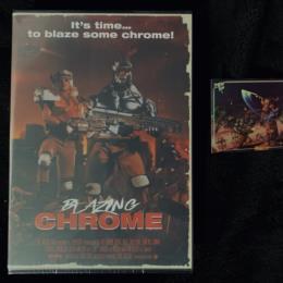 BLAZING CHROME VHS EDITION (US) by JOYMASHER