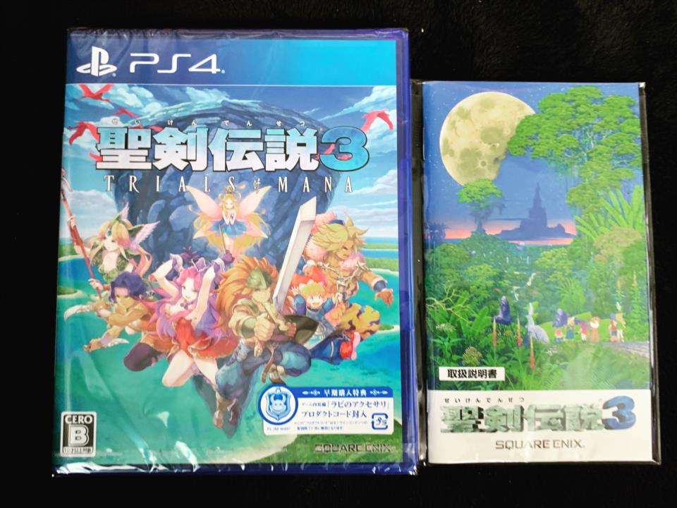 Legend of the Sacred Sword 3: TRIALS OF MANA (Japan) by SQUARE/xeen