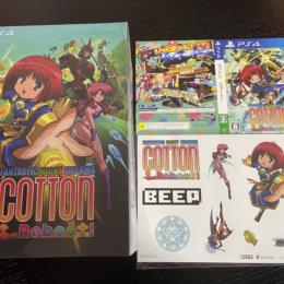 COTTOn Reboot! Limited Edition (Japan) by Rocket Engine