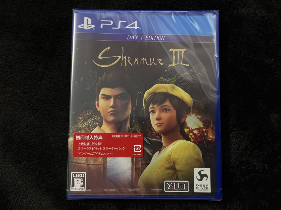 Shenmue III DAY 1 EDITION (Japan) by YsNet