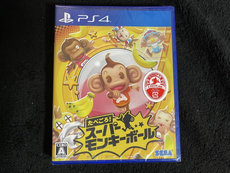 Ripe! SUPER MONKEY BALL (Japan) by SEGA