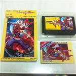 Strider Hiryu (Japan) by Capcom