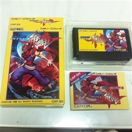 Nintendo Famicom/Famicom Disk System/NES