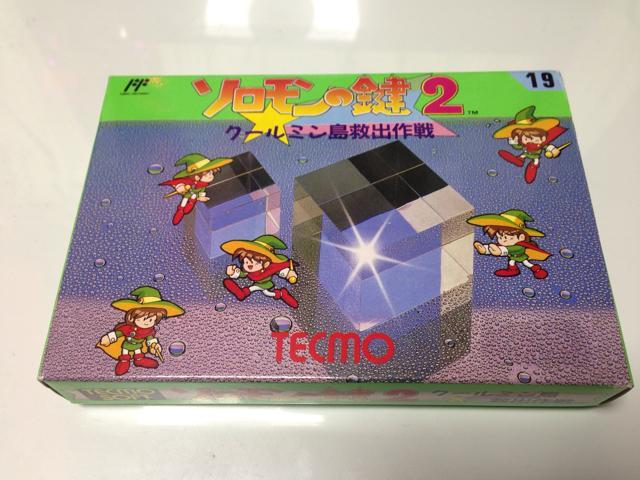 SOLOMON'S KEY 2 (Japan) by TECMO