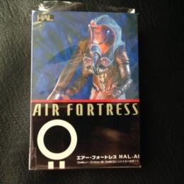 AIR FORTRESS (Japan) by HAL