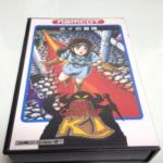 THE QUEST OF KI (Japan) by GAME STUDIO