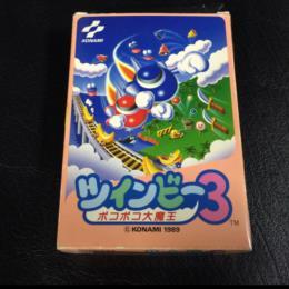 Twinbee 3 (Japan) by KONAMI