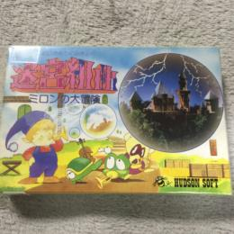 Labyrinth Musical Suite: Milon's Adventure (Japan) by HUDSON SOFT