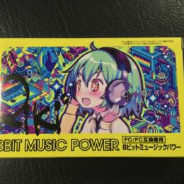 8BIT MUSIC POWER (Japan) by RIKI