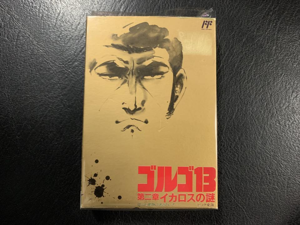 GOLGO 13 Chapter 2 (Japan) by AiCOM